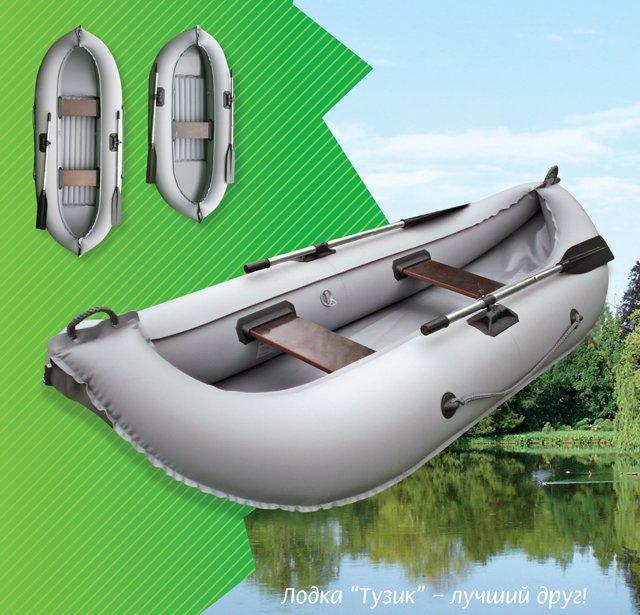 где можно купить лодку с надувным дном
