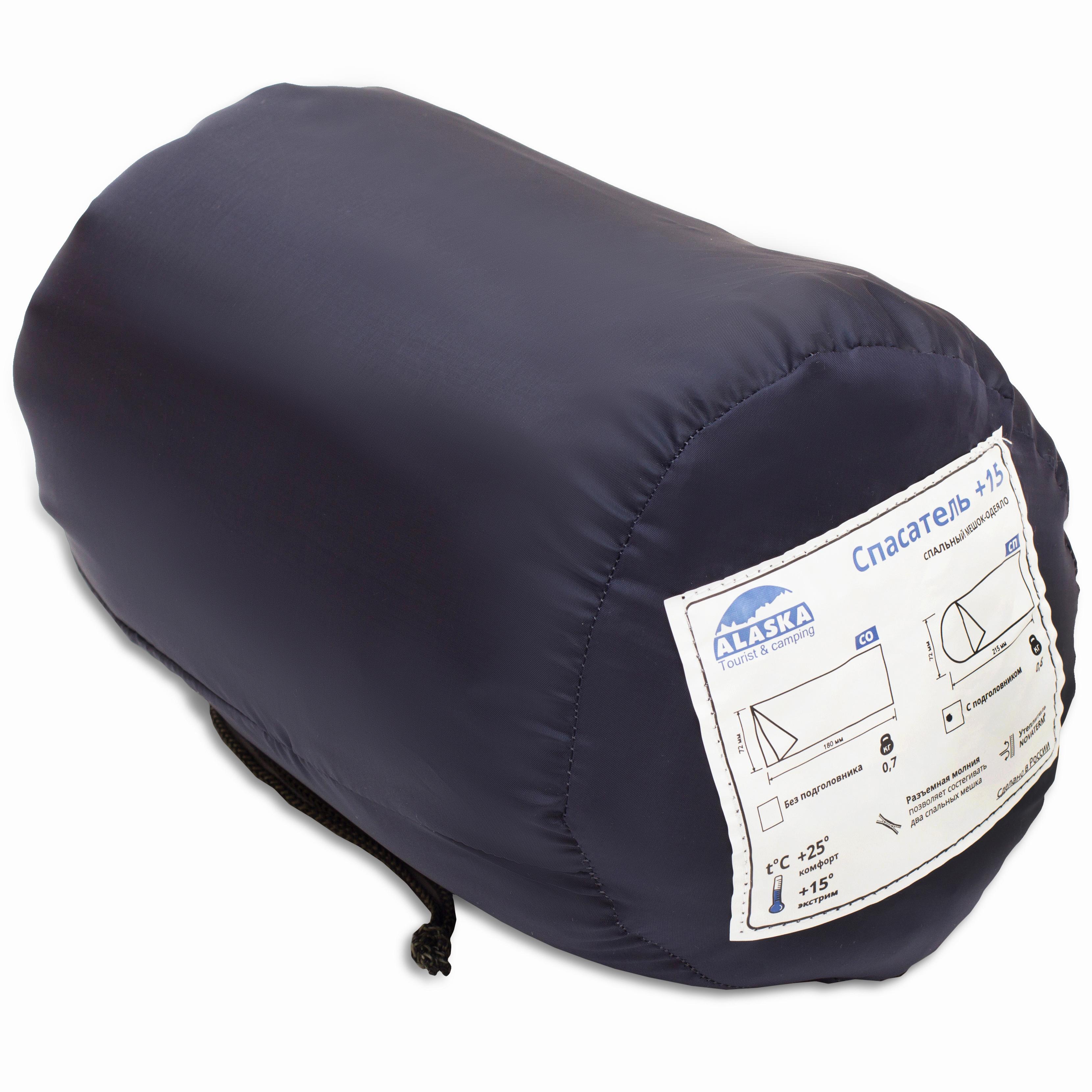 поздравление со спальным мешком происходит