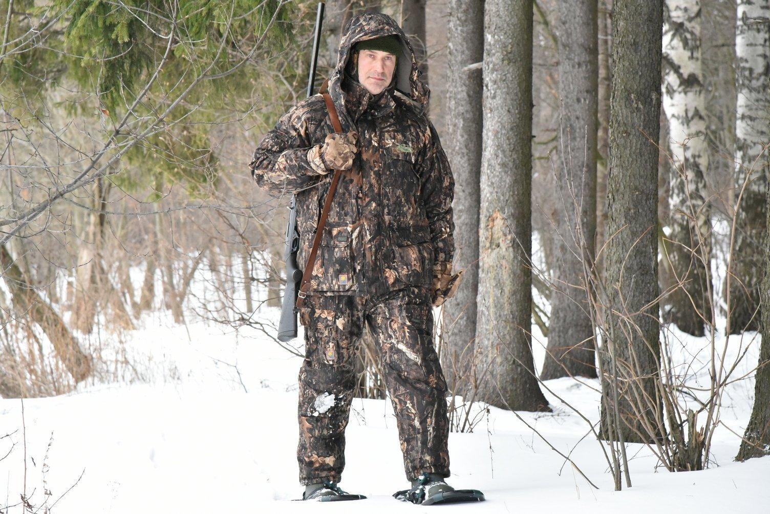 Зимняя Охотничья Одежда Купить