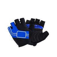 Перчатки Naturehike NH Half Finger Cycling Gloves синий
