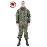 Костюм KE Tactical Антигнус рип-стоп сфера